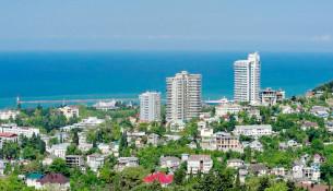 Недвижимость в Сочи http://daily-sochi.ru