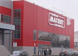 Супермаркет Магнит в городе Сочи