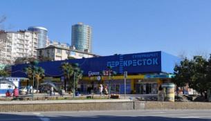 Супермаркет Перекрёсток в городе Сочи (остановка Светлана)