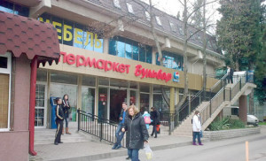 "Лучшие супермаркеты Сочи. ""Бульвар""."