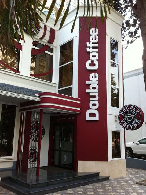 Кафе «Double Coffee»