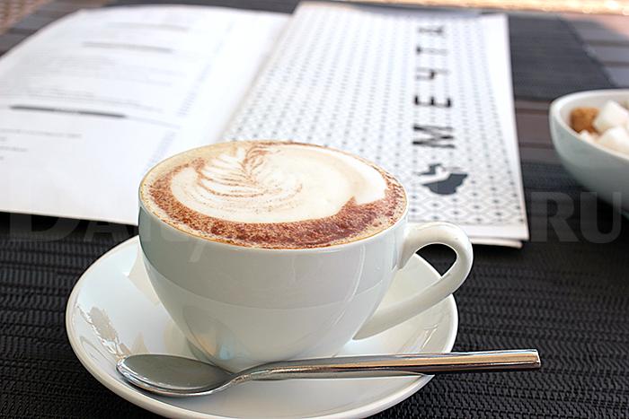 Капучино в кафе «Мечта»