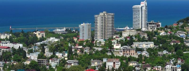 недвижимость на берегу Чёрного моря