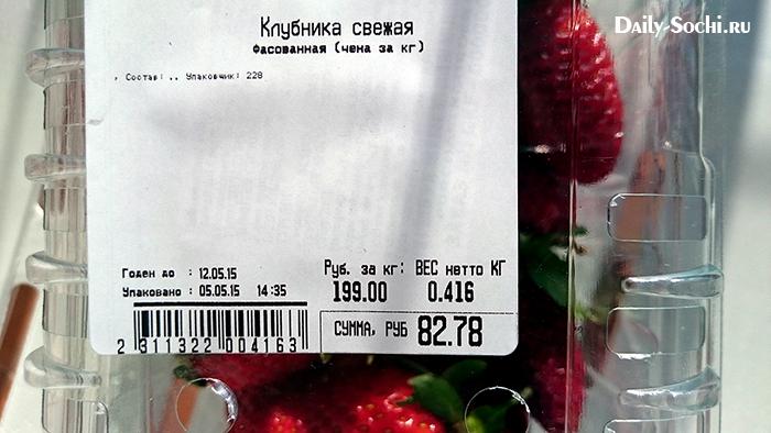 Почти полкилограмма всего за 83 рубля