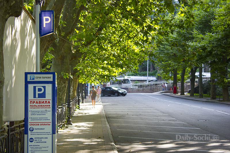 Парковки в Сочи