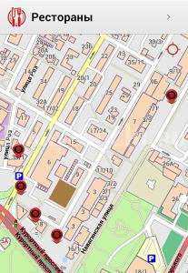 Навигатор легко подскажет путь к тому или иному месту, а также даст полный список заведений неподалеку от вашего месторасположения.