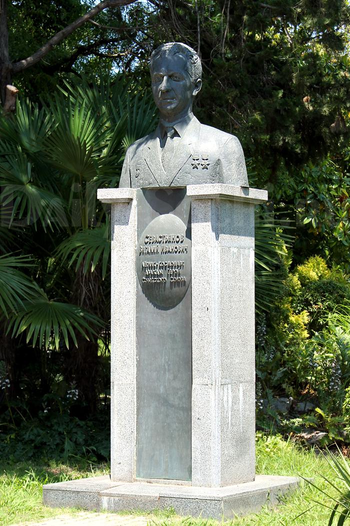 памятник дважды Герою ССС, летчику-космонавту, сочинцу Виталию Ивановичу Севастьянову