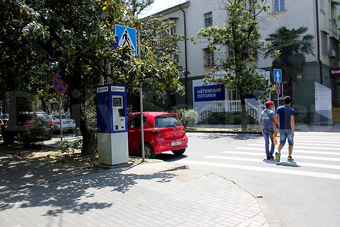 Паркомат на пересечении улицы Конституции и переулка Зелёного