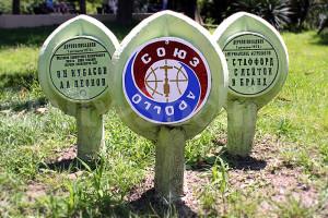 Деревья в парке посадили 45 космонавтов