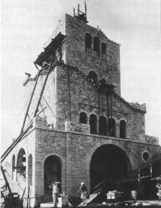 Строительство смотровой башни на горе Ахун