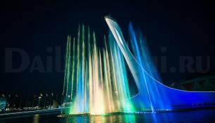 Фонтан «Чаша Олимпийского огня»