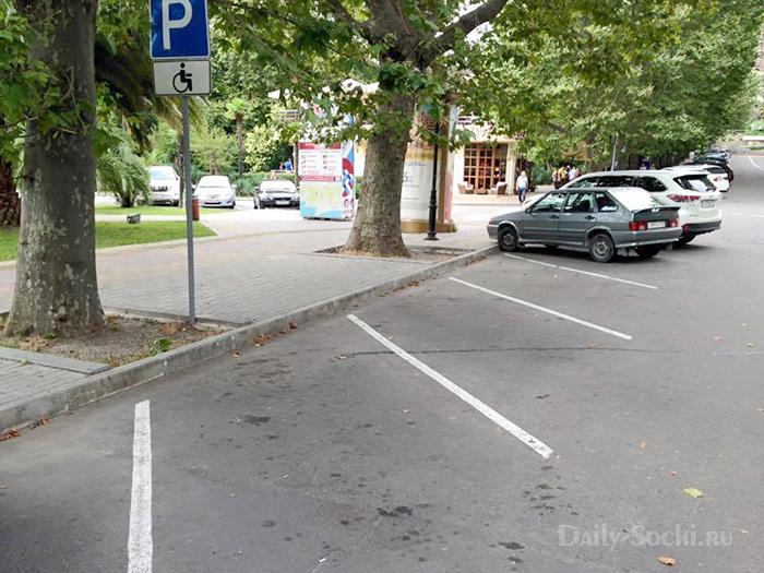 Дорожные знаки в Сочи