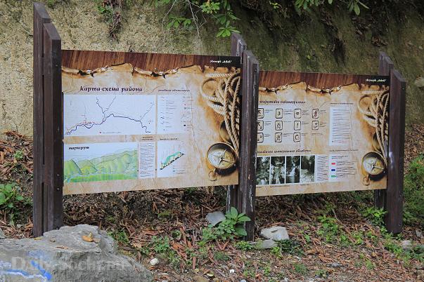 Стенды с картой маршрута расположены в начале тропы