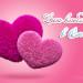 День влюблённых в Сочи