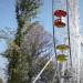Колесо обозрения в Сочи на горе Ахун