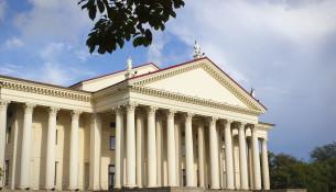 Зимний театр Сочи АФИША 2016