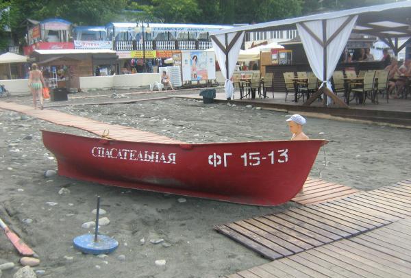 """Лодка спасателей на пляже """"Ривьера"""""""