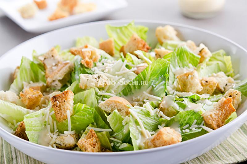 Где готовят самый лучший салат в Сочи?