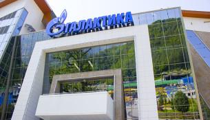 """Торгово-развлекательный центр """"Галактика"""" на курорте """"Газпром"""""""