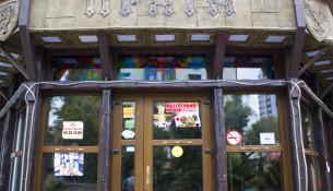 Кафе Прага в Сочи