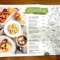 """Детское меню в ресторане """"Кофетун Сушитун"""""""