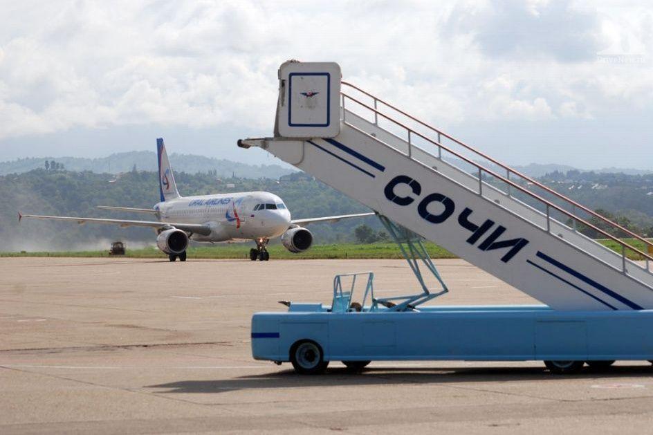Чартерные авиабилеты в Сочи