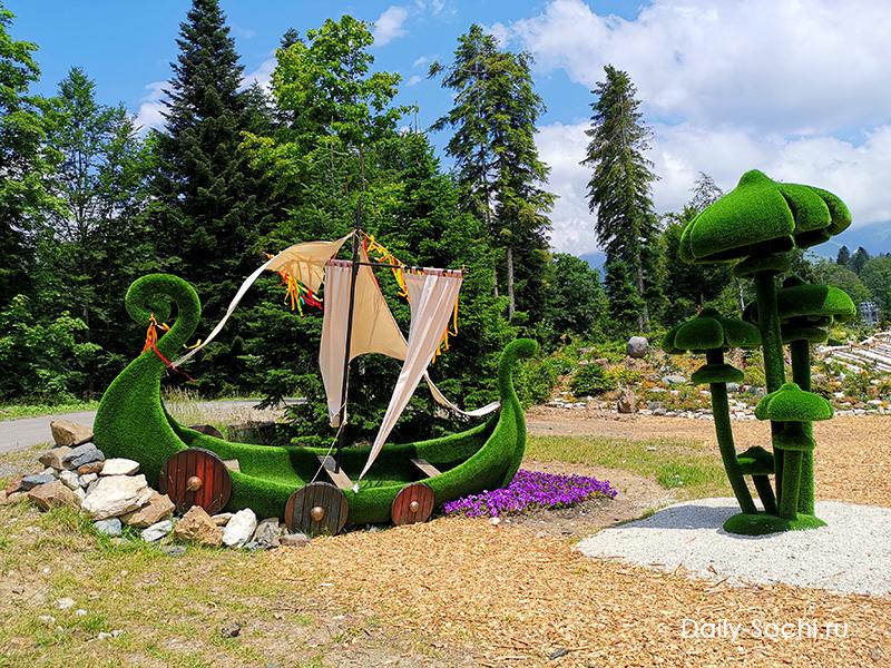 Лодка в парке Зеленая планета